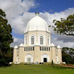 Bahajų maldos namai Sidnėjuje, Australija
